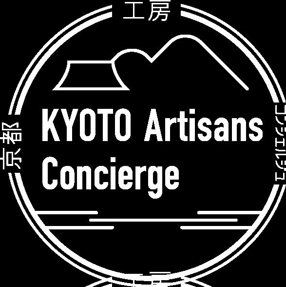 京都工房コンシェルジュ