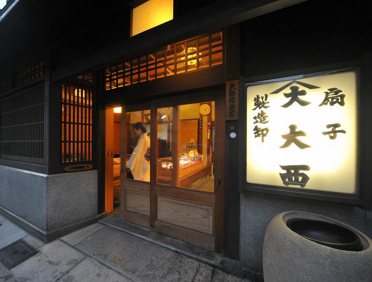 menu_photo4